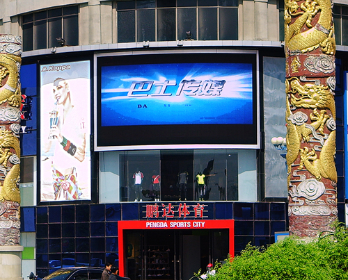 Commercial advertising LED display applications