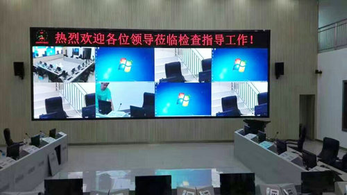 LED monitor screen application